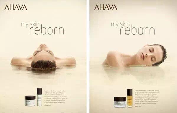 以色列死海泥护肤品牌 Ahava 确认出售,传买主为中国复星