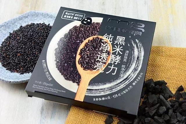 以黑吸浊以酵焕活,美即今日发售新品黑酵力面膜