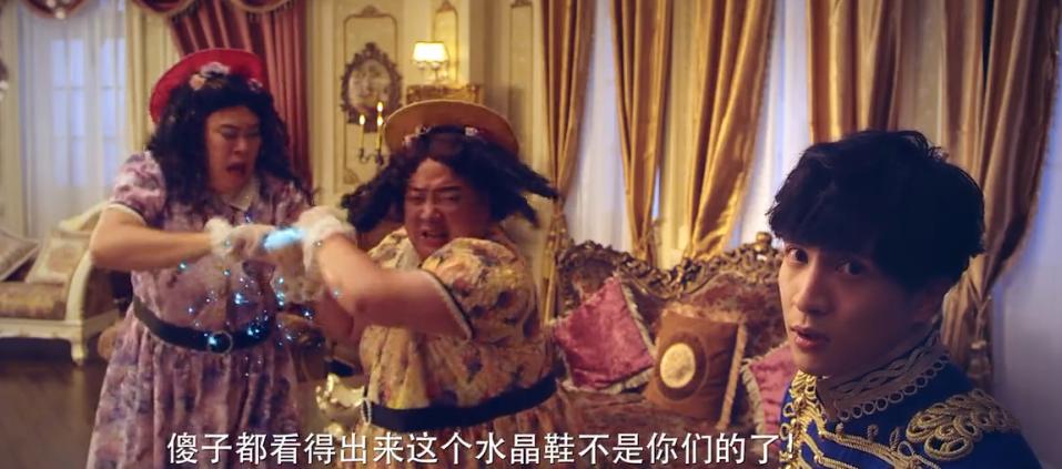 这个面膜品牌真大胆,让薛之谦演了一出黑童话版的《灰姑娘》!