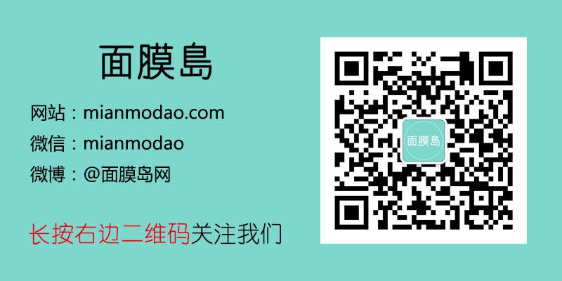 2016天猫美妆双11面膜预售排行榜来啦!