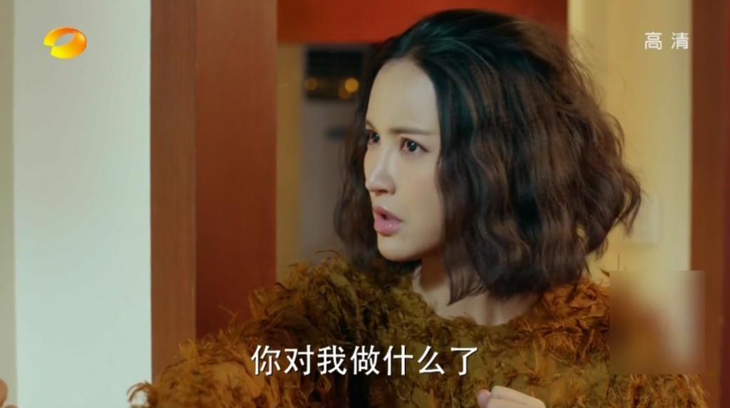 《咱们相爱吧》里面毛大毛和潘芝芝用的是什么牌子的面膜?-面膜岛官网