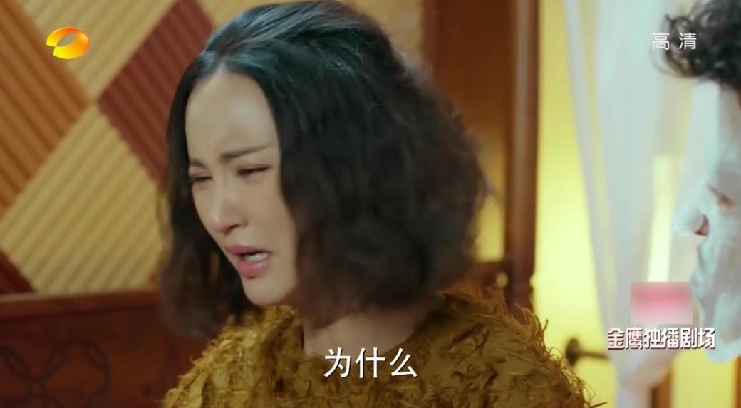《咱们相爱吧》里面毛大毛和潘芝芝用的是什么牌子的面膜?