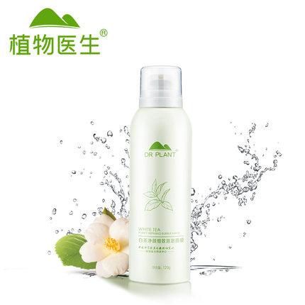 植物医生白茶净颜泡泡面膜?就是要让你的脸洗个泡泡浴!